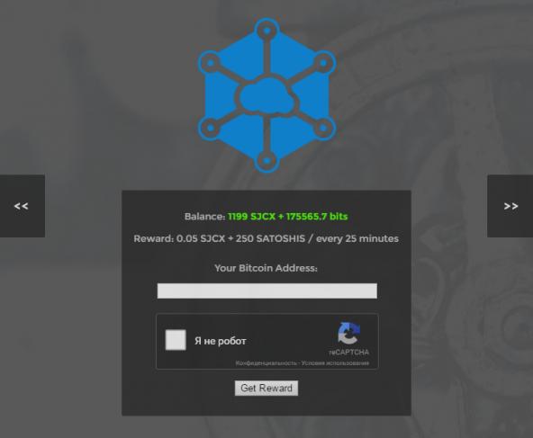 sjcx криптовалюта