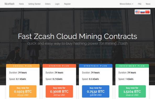 Майнинг Zcash (ZEC) без собственного оборудования от NiceHash