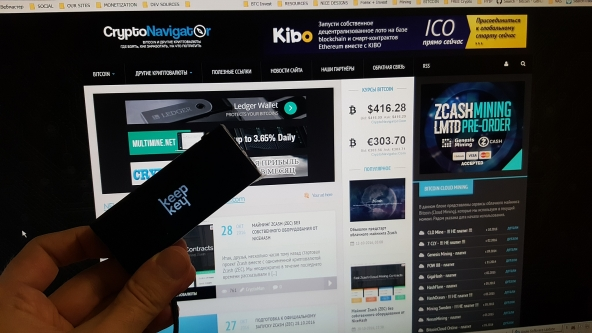 Аппаратный Bitcoin-кошелек KeepKey: распаковочка